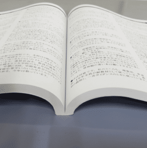 冊子印刷 無線綴じ 価格 比較