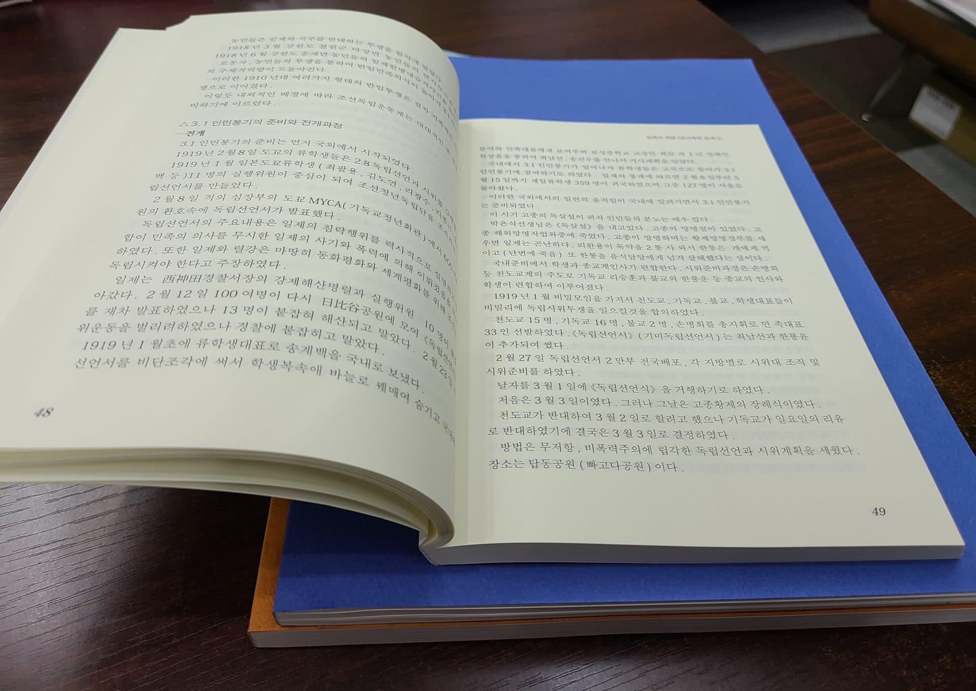 多ページにも対応可能で耐久性にも優れたモノクロ無線綴じ冊子
