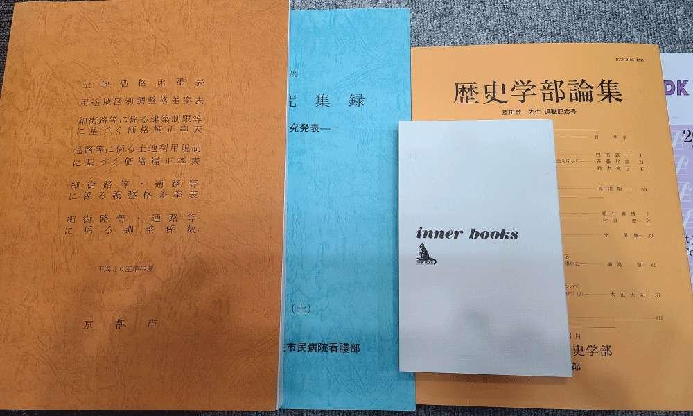 無線綴じ冊子印刷を案内しております。